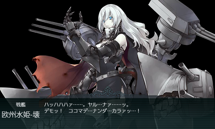 kancolle_20180923-124135745.png