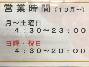 六文そば4