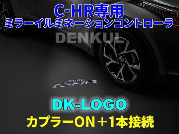 chr359-1.jpg