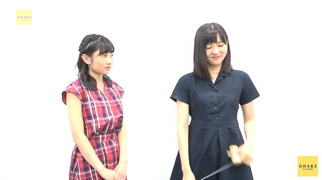 OMAKEチャンネルけん玉「もしかめ」03