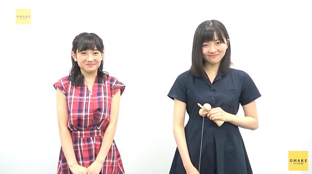 OMAKEチャンネルけん玉「もしかめ」02