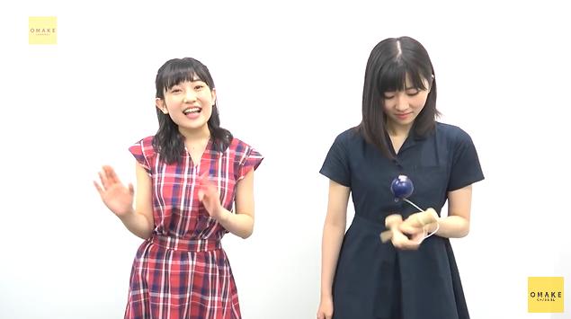 OMAKEチャンネルけん玉「もしかめ」01