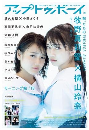UTB Vol270表紙
