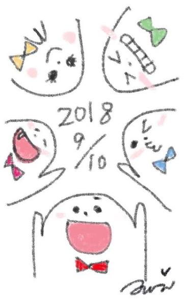 鈴木愛理インスタ20180910℃-uteの日