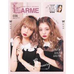 LARME(ラルム)036
