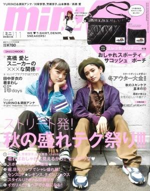 mini2018年11月号表紙