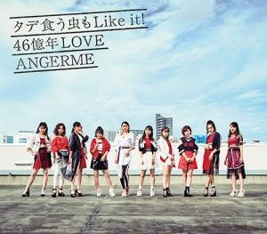 25th「タデ食う虫もLike it!/46億年LOVE」通常A