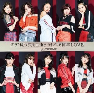 25th「タデ食う虫もLike it!/46億年LOVE」初回SP