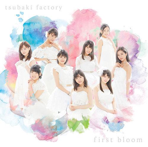アルバム1st「first bloom」通常盤