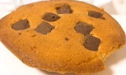 日々カフェチョコとマカダミアナッツのクッキー乳酸菌入り
