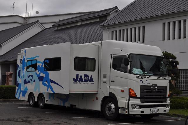 JADA CAR