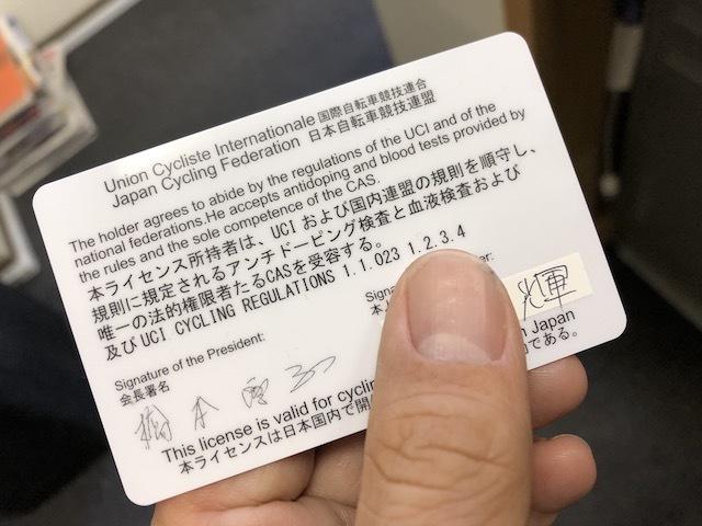 jcf card