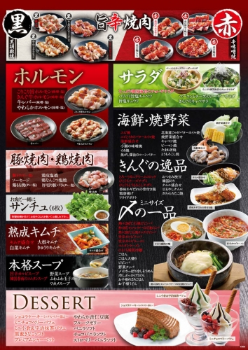 image_menu100_02.jpg