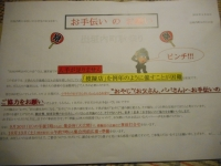 DSCN7194[1]
