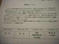 DSCN7279[1]