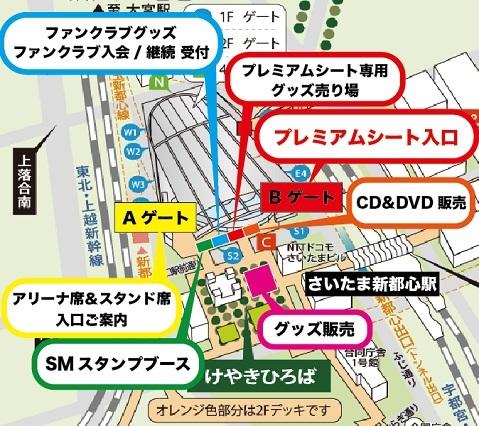 map-saitama.jpg