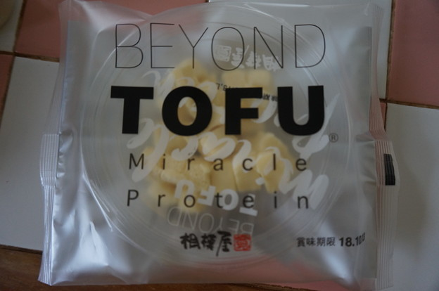 TOFU~ブロックチーズ風~