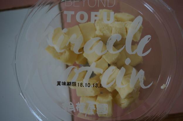 見た目はすっかりチーズ。しかもオサレ