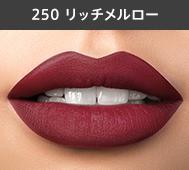 img_250-lipchip.jpg