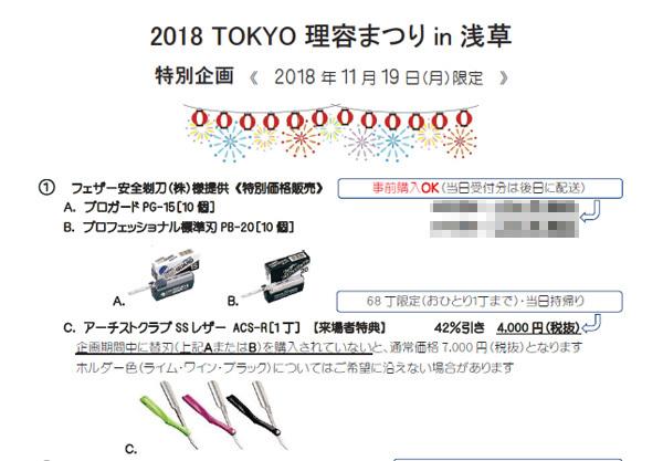 20180922_5.jpg