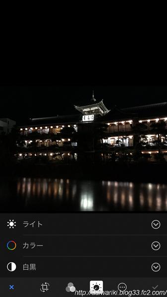 20180925_2.jpg