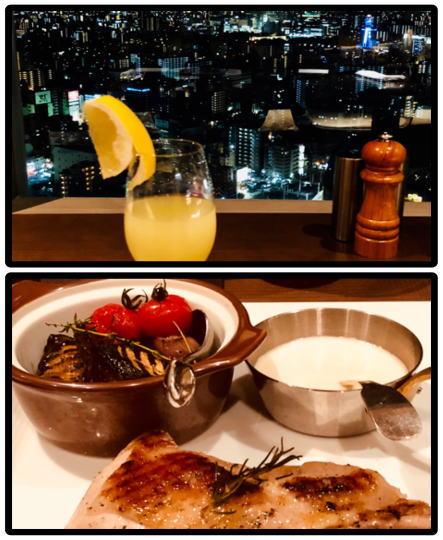 大阪の夜景が見えるレストラン