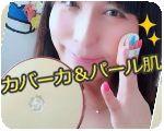suhadabiクッションファンデーションが59%OFF1980円!