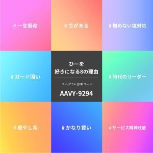 IMG_8582_convert_20180904111518.jpg