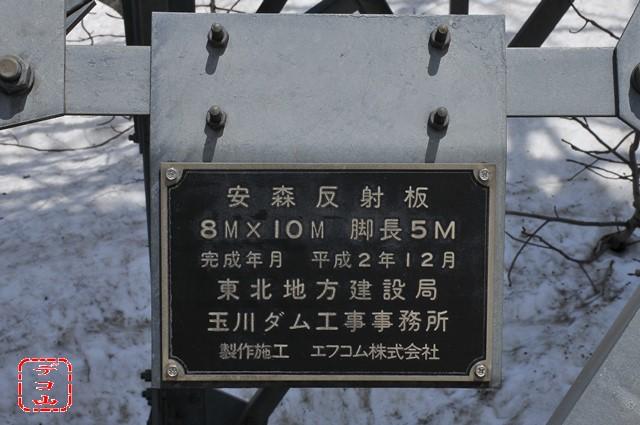 snb94tz8k8smr1_28.jpg
