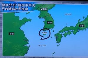 勝股氏「ただ仮想敵は海上自衛隊という人もいる。