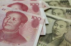 日中は通貨スワップ再開するが…韓日は?