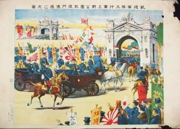 昔は、提灯行列でも旭日旗が使われていた。