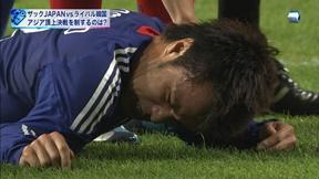 2010年10月12日、韓国との親善試合で右上腕骨骨折をした駒野友一