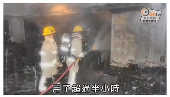 2013年7月18日以降、香港でサムスン電子のモバイル機器が爆発する事故が相次ぎ、7月28日夜にはサムスンのスマートフォン「ギャラクシーS4」をソファーの上で充電していたところ、煙が出て爆発し、所有者の自