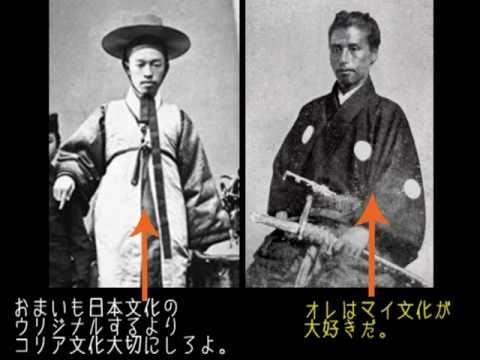 剣道で着用する袴は江戸時代に日本で出来たものであり、袴に腰板(腰に当てる山形の板)を付けるのは侍だけだ。
