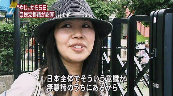 スタ TBSとNHKの街頭インタビューが同じ女w今回のセクハラ野次事件はブサヨ連動型の反日キャンペーン?