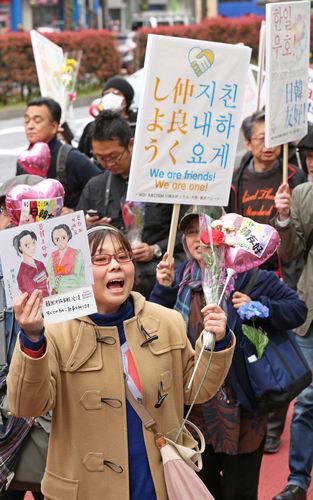 ハングルのプラカードを持って、日本人差別反対デモ(在日特権反対デモ)を妨害