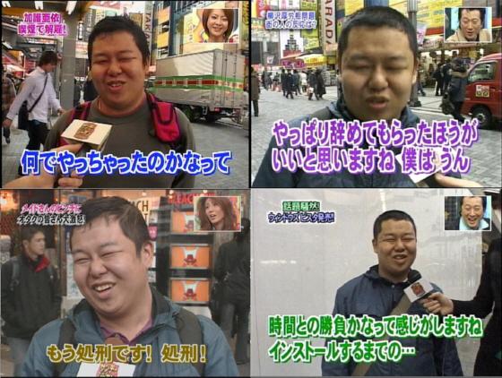 平成18年(2006年)12月~平成19年(2007年)4月、TBSの情報番組「サンデー・ジャポン」の番組スタッフが、取材日時を事前連絡し街頭インタビューに同一人物を4回登場させた