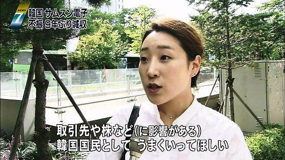 平成26年(2014年)7月31日放送の「NHKニュース7」も、「サムスン四半期決算9年ぶり減収」について報道しつつ、サムスンの新しいタブレットなどを思いっきり宣伝
