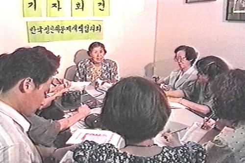 1991年8月14日、ソウルで、金学順が実名・顔出し会見
