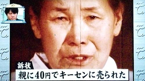 1939年(15歳):40円で妓生を養成する学校の養女に、そこから妓生巻番(妓生養成学校)に通う