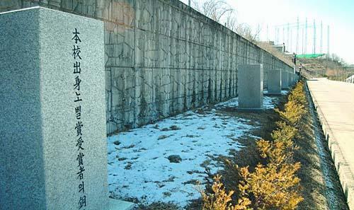 韓国には、韓国人がノーベル賞を受賞した時のための銅像台座や銅像設置場所の予定地が多数ある。