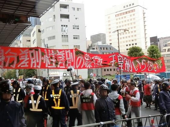 平成29年8月15日反天連「身分差別・性差別の象徴、天皇制いらない」