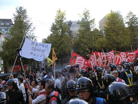 20180815反天連デモとの戦い!「明治150年」天皇制と近代植民地主義を考える8.15行動