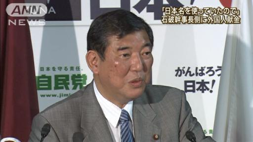 会社も私の地元(鳥取)で、有力な企業で認知もされ、お付き合いもしてきた