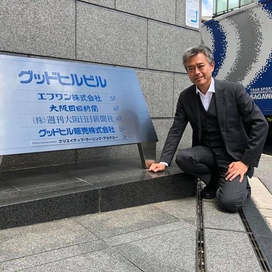 8月31日に相澤冬樹は、NHKを退職し、9月1日から新日本海新聞社の傘下の「大阪日日新聞」で記者として働くことに・・・