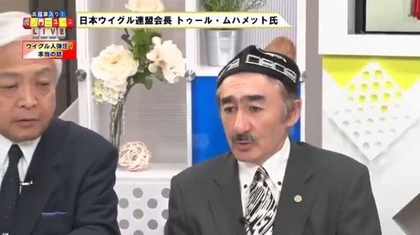 9月19日の「虎ノ門ニュース」で、日本ウイグル連盟代表のトゥール・ムハメット氏が、支那によるウイグル人弾圧の実態を語る!