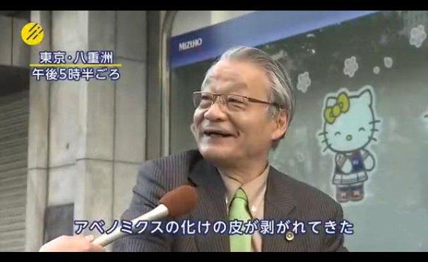 超反日活動家の弁護士がフジテレビの街頭インタビューに登場!「アベノミクスの化けの皮が剥がれてきた」