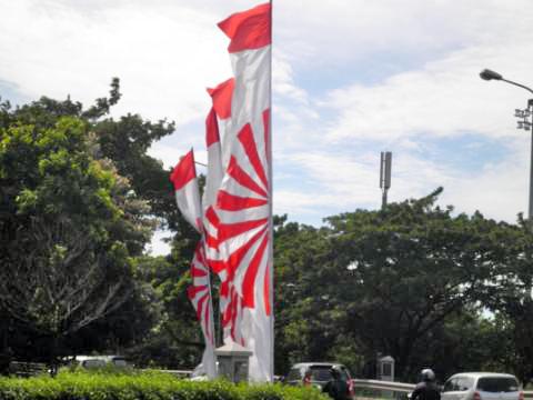 2015年に開催された「アジア・アフリカ会議」(バンドン会議)のジャカルタ会場には旭日幟(旭日旗)が翻っていた!(画像)