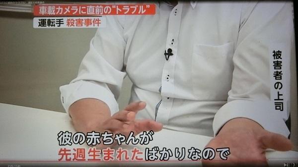 NHKが「韓国籍」完全隠蔽報道!タクシーで相手を惨殺した韓国籍の南康弘「車が勝手に動き出した」